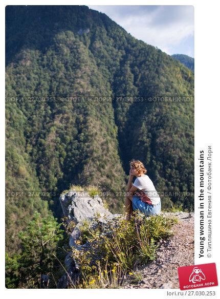 Young woman in the mountains, фото № 27030253, снято 25 сентября 2017 г. (c) Типляшина Евгения / Фотобанк Лори