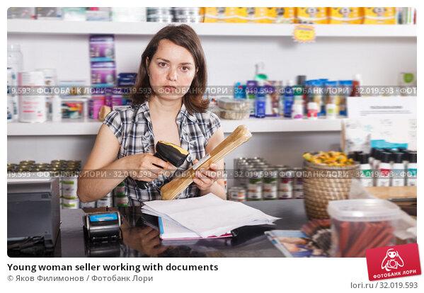 Купить «Young woman seller working with documents», фото № 32019593, снято 7 мая 2018 г. (c) Яков Филимонов / Фотобанк Лори