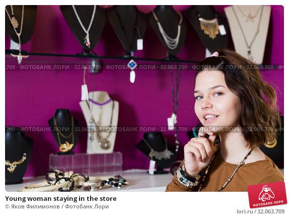 Young woman staying in the store. Стоковое фото, фотограф Яков Филимонов / Фотобанк Лори