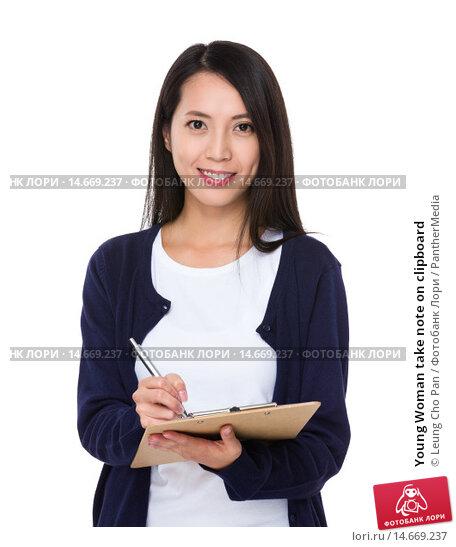 Купить «Young Woman take note on clipboard», фото № 14669237, снято 21 июля 2019 г. (c) PantherMedia / Фотобанк Лори