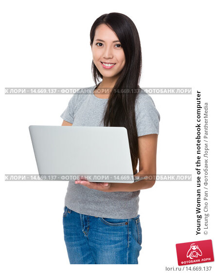 Купить «Young Woman use of the notebook computer», фото № 14669137, снято 23 июля 2019 г. (c) PantherMedia / Фотобанк Лори