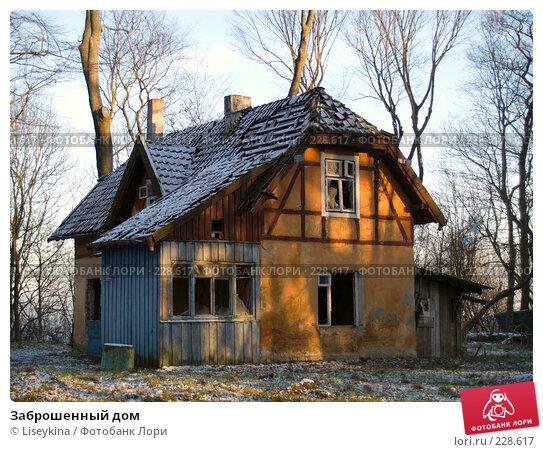 Заброшенный дом, фото № 228617, снято 5 января 2008 г. (c) Liseykina / Фотобанк Лори