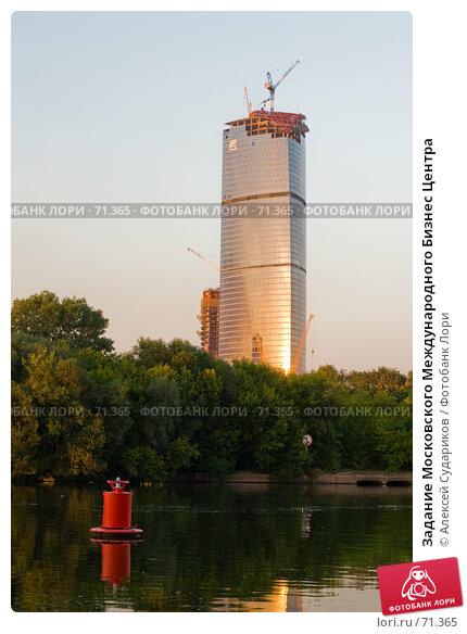 Задание Московского Международного Бизнес Центра, фото № 71365, снято 13 августа 2007 г. (c) Алексей Судариков / Фотобанк Лори