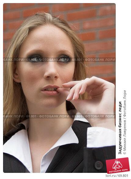 Задумчивая бизнес леди, фото № 69801, снято 23 сентября 2006 г. (c) Михаил Лавренов / Фотобанк Лори