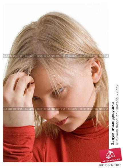 Задумчивая девушка, фото № 69409, снято 4 марта 2006 г. (c) Михаил Лавренов / Фотобанк Лори