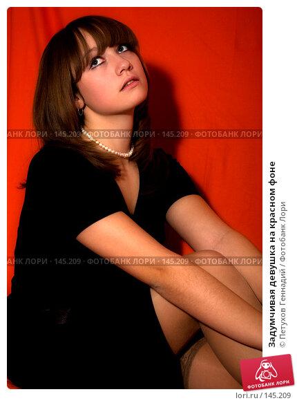 Задумчивая девушка на красном фоне, фото № 145209, снято 18 ноября 2007 г. (c) Петухов Геннадий / Фотобанк Лори