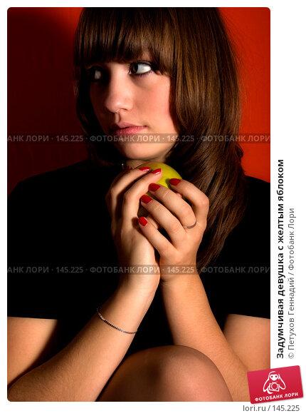Задумчивая девушка с желтым яблоком, фото № 145225, снято 18 ноября 2007 г. (c) Петухов Геннадий / Фотобанк Лори