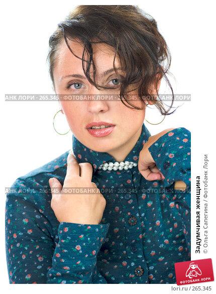 Задумчивая женщина, фото № 265345, снято 6 ноября 2007 г. (c) Ольга Сапегина / Фотобанк Лори