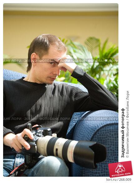Задумчивый фотограф, фото № 268009, снято 26 апреля 2008 г. (c) Валентин Мосичев / Фотобанк Лори
