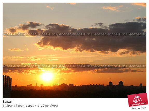 Закат, фото № 301, снято 12 мая 2005 г. (c) Ирина Терентьева / Фотобанк Лори