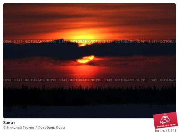 Закат, фото № 3141, снято 25 марта 2006 г. (c) Николай Гернет / Фотобанк Лори