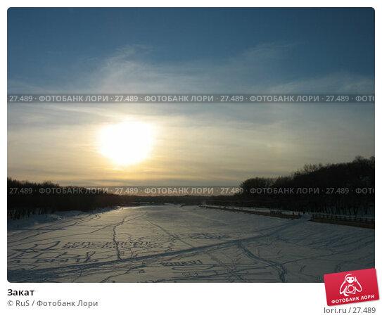 Закат, фото № 27489, снято 7 марта 2007 г. (c) RuS / Фотобанк Лори