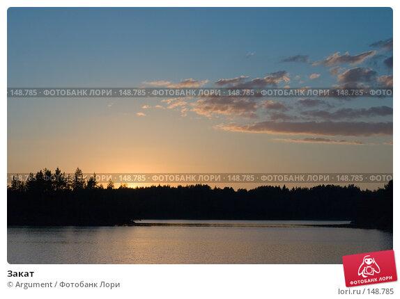 Закат, фото № 148785, снято 24 июня 2006 г. (c) Argument / Фотобанк Лори