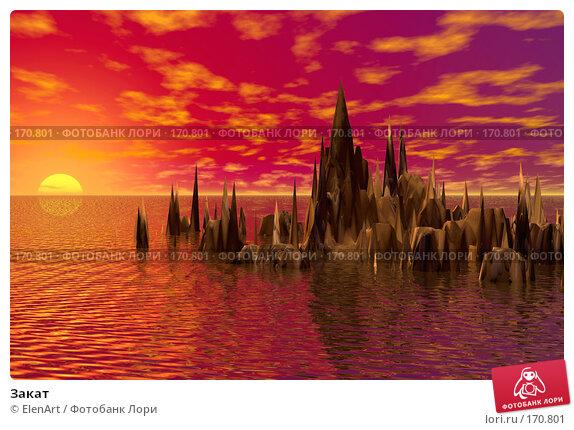Закат, иллюстрация № 170801 (c) ElenArt / Фотобанк Лори