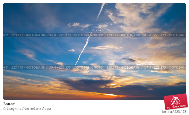 Закат, фото № 223173, снято 24 сентября 2006 г. (c) Liseykina / Фотобанк Лори