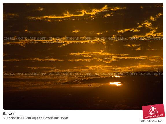Закат, фото № 269625, снято 17 августа 2005 г. (c) Кравецкий Геннадий / Фотобанк Лори