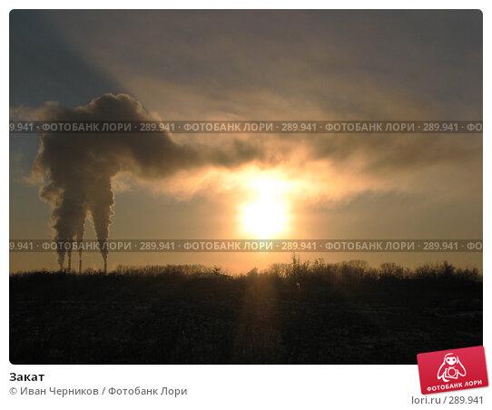 Закат, фото № 289941, снято 5 января 2008 г. (c) Иван Черников / Фотобанк Лори