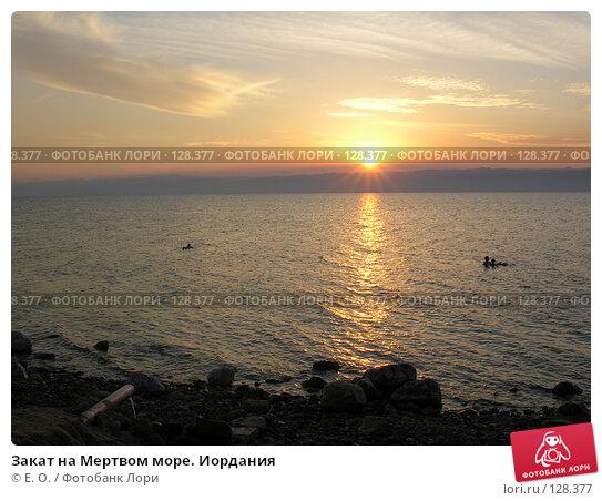 Купить «Закат на Мертвом море. Иордания», фото № 128377, снято 24 ноября 2007 г. (c) Екатерина Овсянникова / Фотобанк Лори