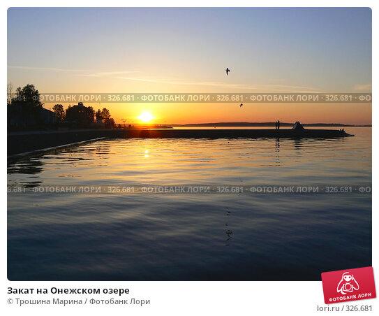 Закат на Онежском озере, фото № 326681, снято 2 июня 2007 г. (c) Трошина Марина / Фотобанк Лори