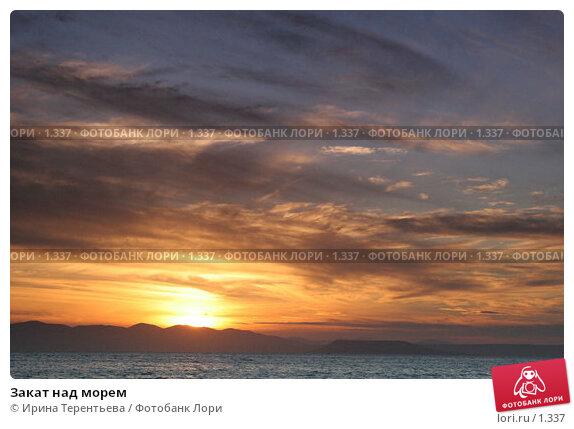 Закат над морем, эксклюзивное фото № 1337, снято 15 сентября 2005 г. (c) Ирина Терентьева / Фотобанк Лори