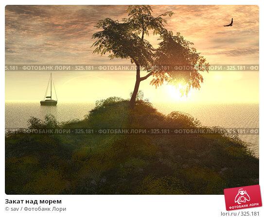 Купить «Закат над морем», иллюстрация № 325181 (c) sav / Фотобанк Лори