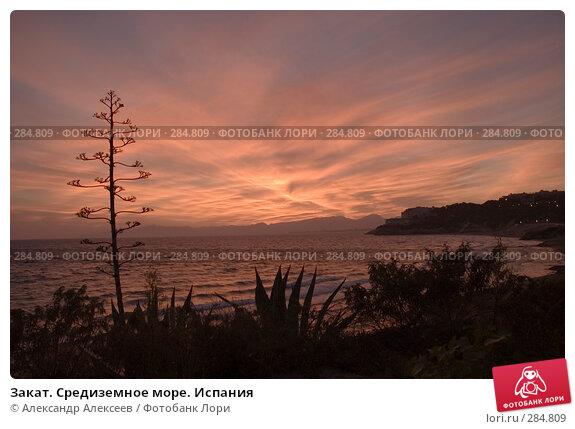 Закат. Средиземное море. Испания, эксклюзивное фото № 284809, снято 26 сентября 2005 г. (c) Александр Алексеев / Фотобанк Лори