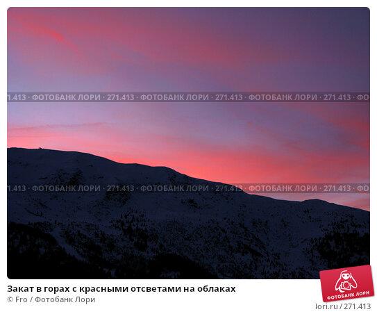 Закат в горах с красными отсветами на облаках, фото № 271413, снято 28 января 2008 г. (c) Fro / Фотобанк Лори