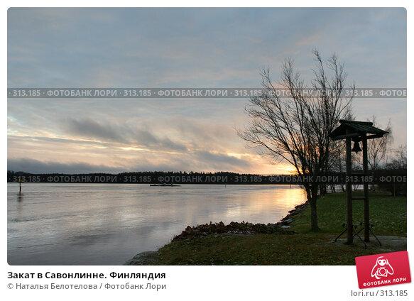 Закат в Савонлинне. Финляндия, фото № 313185, снято 16 декабря 2007 г. (c) Наталья Белотелова / Фотобанк Лори