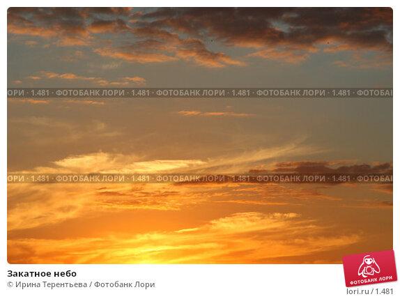 Закатное небо, фото № 1481, снято 28 июля 2005 г. (c) Ирина Терентьева / Фотобанк Лори