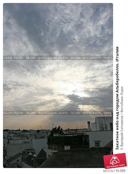 Закатное небо над городом Альберобелло. Италия, фото № 10589, снято 30 апреля 2017 г. (c) Валерий Ситников / Фотобанк Лори