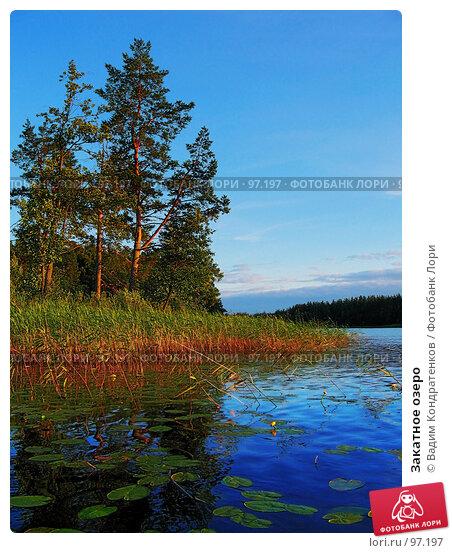Закатное озеро, фото № 97197, снято 25 октября 2016 г. (c) Вадим Кондратенков / Фотобанк Лори