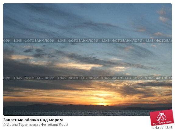 Купить «Закатные облака над морем», эксклюзивное фото № 1345, снято 15 сентября 2005 г. (c) Ирина Терентьева / Фотобанк Лори