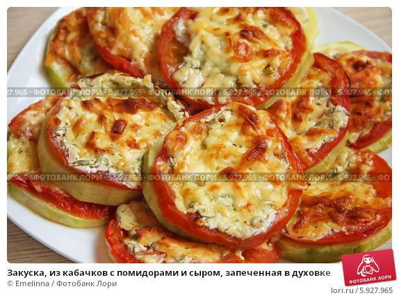 эфире кабачки фаршированные в духовке с помидорами и сыром игрушки деревянные