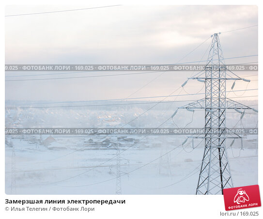 Замерзшая линия электропередачи, фото № 169025, снято 8 января 2008 г. (c) Илья Телегин / Фотобанк Лори