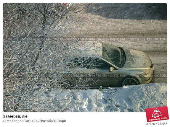 Замерзший, фото № 76433, снято 19 января 2006 г. (c) Морозова Татьяна / Фотобанк Лори