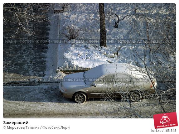 Замерзший, фото № 165545, снято 19 января 2006 г. (c) Морозова Татьяна / Фотобанк Лори