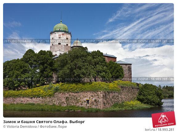 Купить «Замок и башня Святого Олафа. Выборг», фото № 18993281, снято 27 июня 2015 г. (c) Victoria Demidova / Фотобанк Лори