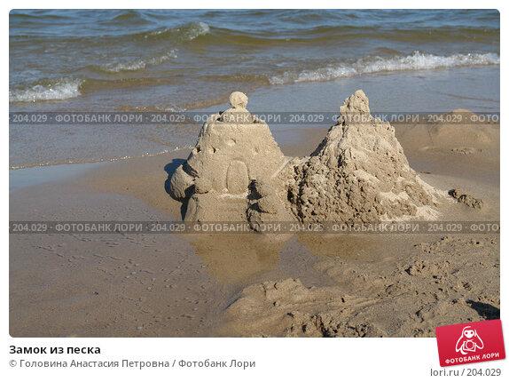 Замок из песка, фото № 204029, снято 14 июля 2007 г. (c) Головина Анастасия Петровна / Фотобанк Лори