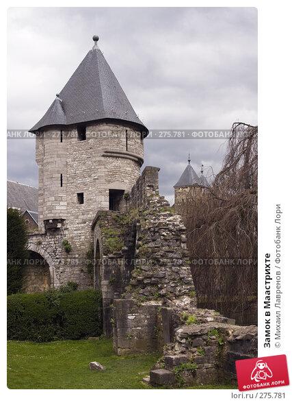 Замок в Маастрихте, фото № 275781, снято 12 апреля 2008 г. (c) Михаил Лавренов / Фотобанк Лори