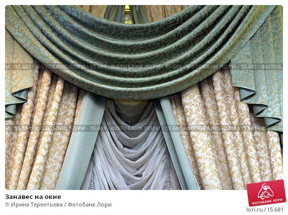 Занавес на окне, эксклюзивное фото № 15681, снято 30 сентября 2006 г. (c) Ирина Терентьева / Фотобанк Лори