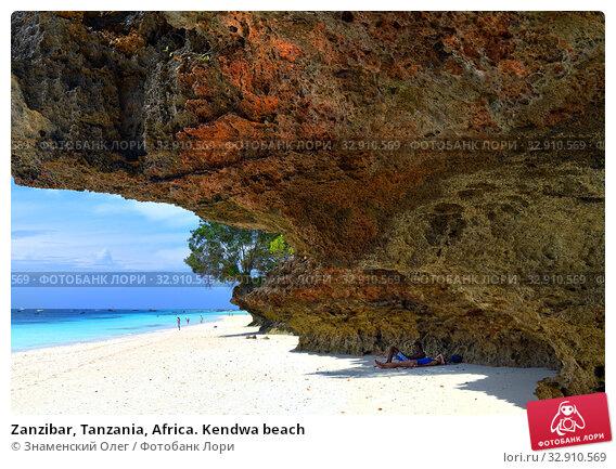 Zanzibar, Tanzania, Africa. Kendwa beach (2019 год). Стоковое фото, фотограф Знаменский Олег / Фотобанк Лори