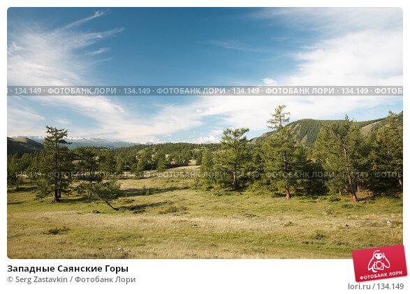 Западные Саянские Горы, фото № 134149, снято 27 июня 2006 г. (c) Serg Zastavkin / Фотобанк Лори