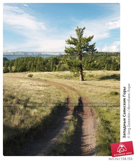Западные Саянские Горы, фото № 134153, снято 27 июня 2006 г. (c) Serg Zastavkin / Фотобанк Лори
