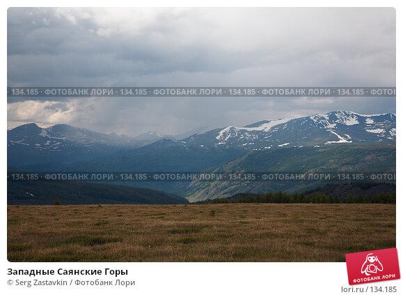 Западные Саянские Горы, фото № 134185, снято 29 июня 2006 г. (c) Serg Zastavkin / Фотобанк Лори
