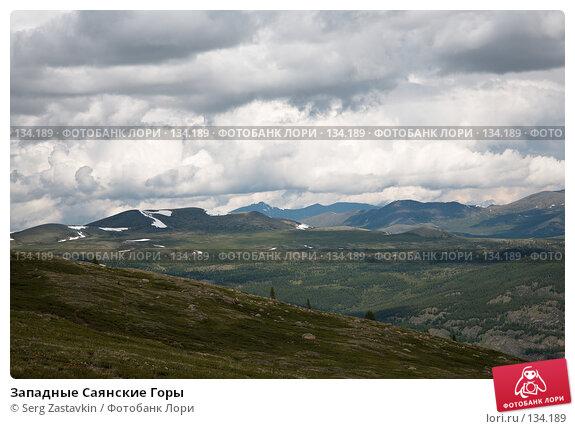 Западные Саянские Горы, фото № 134189, снято 30 июня 2006 г. (c) Serg Zastavkin / Фотобанк Лори