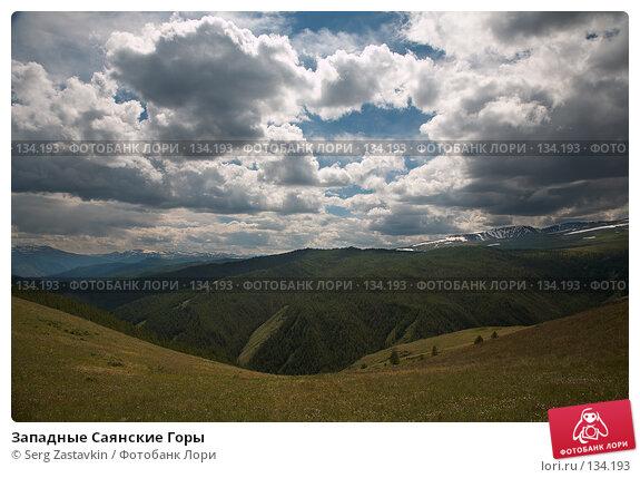 Западные Саянские Горы, фото № 134193, снято 1 июля 2006 г. (c) Serg Zastavkin / Фотобанк Лори