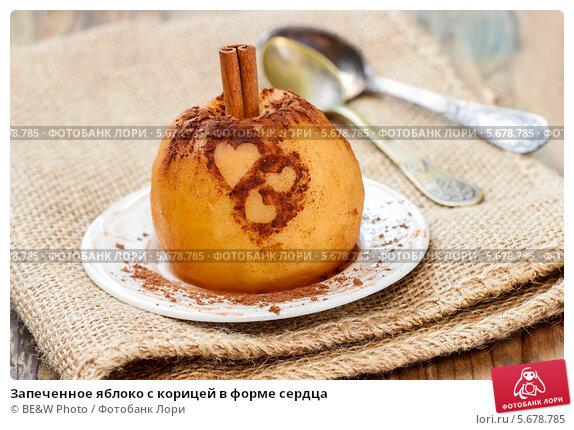 Яблоко с корицей рецепт с фото