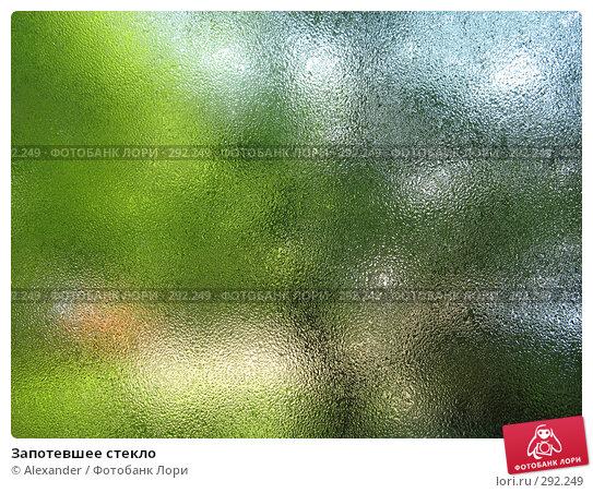 Запотевшее стекло, фото № 292249, снято 19 мая 2008 г. (c) Alexander / Фотобанк Лори