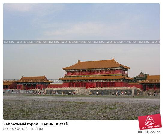 Запретный город. Пекин. Китай, фото № 82185, снято 6 сентября 2007 г. (c) Екатерина Овсянникова / Фотобанк Лори