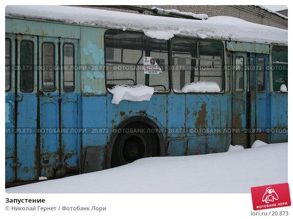 Запустение, фото № 20873, снято 2 марта 2007 г. (c) Николай Гернет / Фотобанк Лори